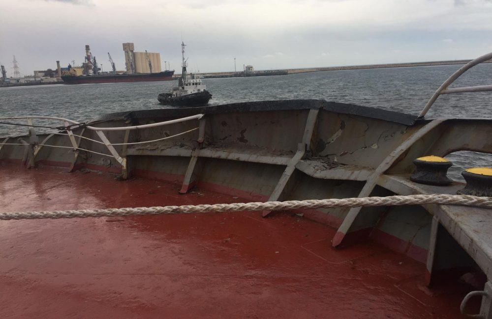 assistance to the vessel collision